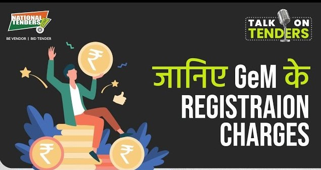 How much does GeM registration cost? - Know the charges