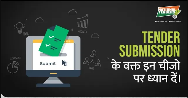 tender submission के वक्त इन चीजो पर ध्यान दें। Things to keep in mind before tender submission